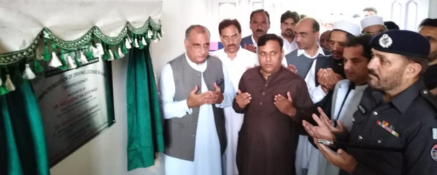 Sudhnoti: Minister IT Dr. Mustafa Bashir Abbasi, Minister Health Dr. Najeeb Naqi and DG IT Dr. Khalid Rafique inaugurating Computerized Driving License in Sudhnoti.